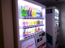 館内飲料自動販売機