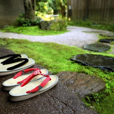【アニバーサリープラン】大切な記念日は鶴形で♪食後にホールケーキ付【お部屋食】(夕朝食付)