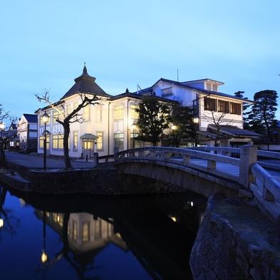 【夏秋旅セール】【鯛茶プラン♪】会席料理のご飯を鶴形名物『鯛茶漬け』に♪(夕朝食付)【お部屋食】