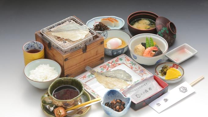 【10月だけの限定プラン】1泊朝食プランが2名様のご利用で15,000円の特別価格!