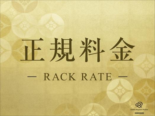 ◆正規料金◆【素泊り】シンプルなホテルステイ♪JR赤羽駅より徒歩3分圏内!!