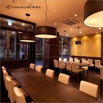レストラン「大地の恵」