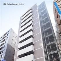 ダイワロイネットホテル東京赤羽 外観
