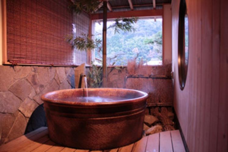 半露天風呂付き客室 風呂 3