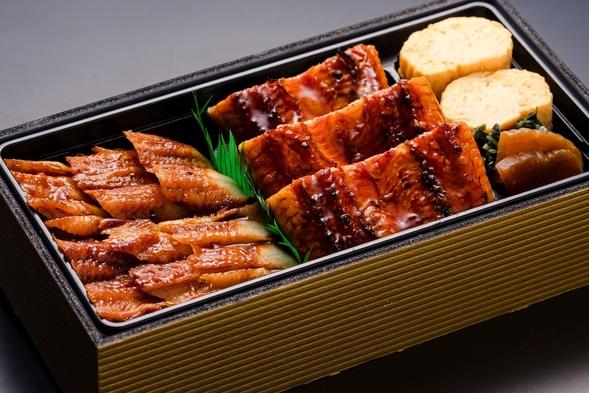 【部屋食で安心!】選べるお弁当付き♪「ステーキ弁当」「うなぎ・穴子弁当」宿泊プラン