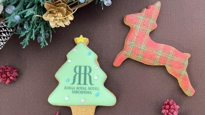 【ファミリークリスマス】《1日5室限定》思い出を写真に♪お部屋で手作りキットxお子様にはプチギフト付