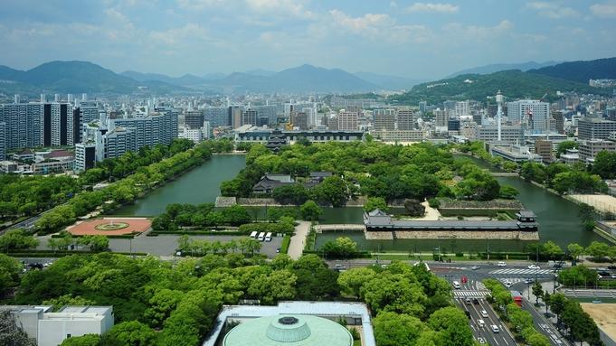 【高層階の美景を満喫】26〜28階パノラマビューで広島観覧<スーペリアフロアーステイ><素泊まり>