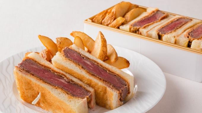 【第2弾 部屋食で安心!】選べるお弁当付き♪「海の幸ピラフ」「国産牛フィレカツサンド」宿泊プラン