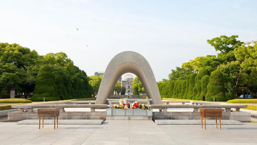 平和記念公園へは徒歩で約8分
