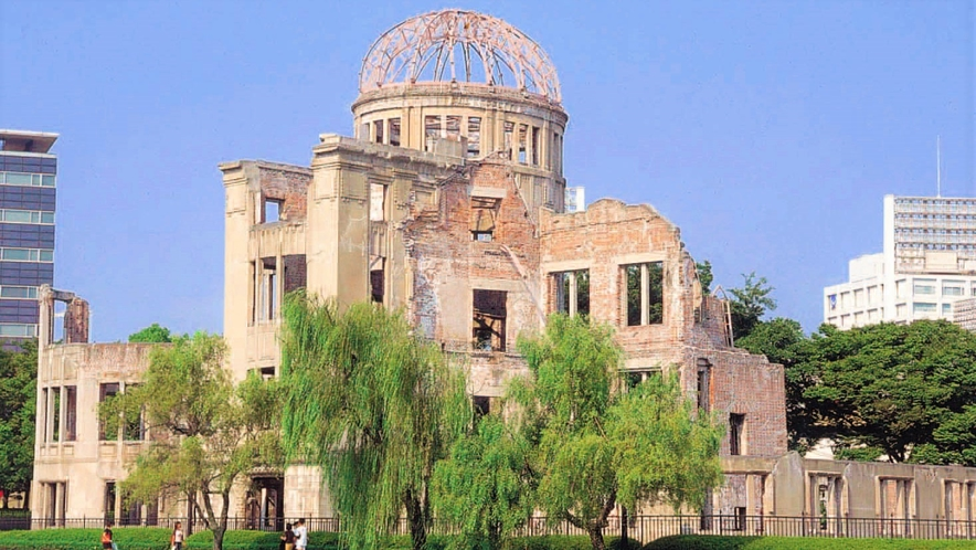 原爆ドームまでホテルより徒歩約5分