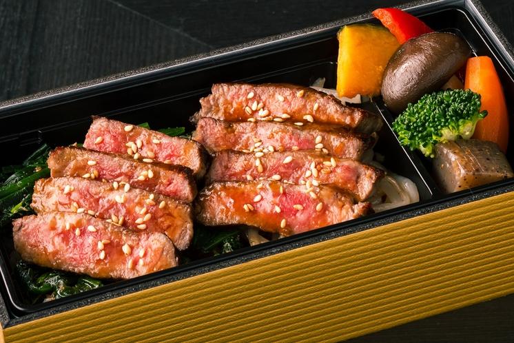鉄板焼なにわ特製ステーキ弁当 イメージ