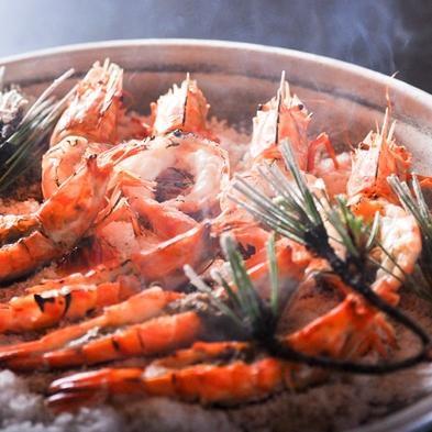 ≪海水浴にもおすすめ!≫ 浜坂の料理自慢の宿で、『 天然の岩カキ付き☆リーズナブルコース! 』