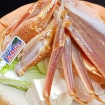 カニ鍋は煮過ぎ、厳禁です! 京・老舗のポン酢で、地元野菜やお豆腐とお楽しみください。