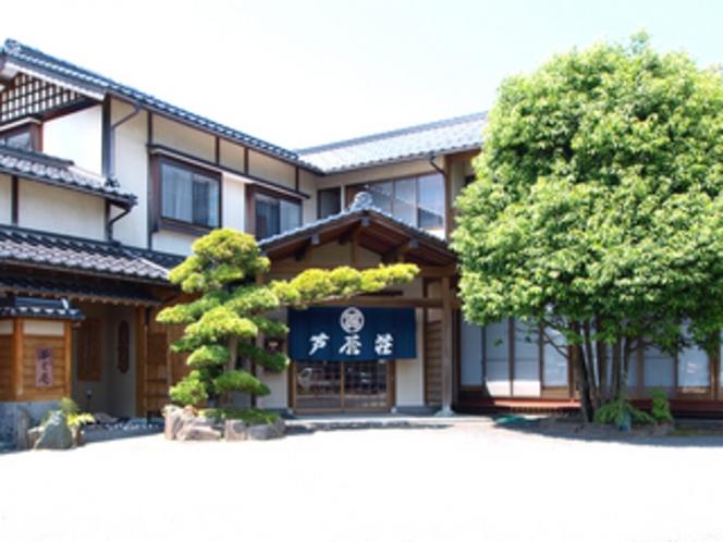 芦屋荘は、全客室数6部屋の≪ 浜坂随一の料理旅館 ≫です。
