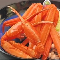 鍋用の紅ガニ。 一手間加え食べ易く!