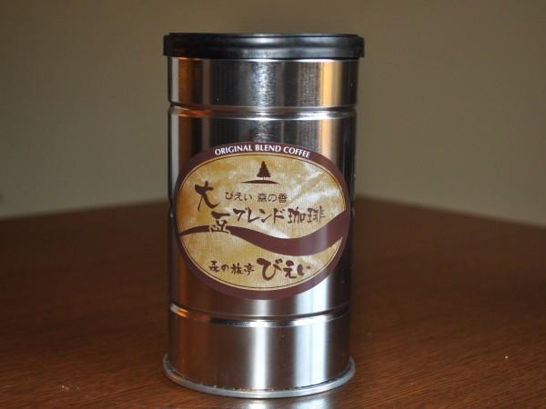 大豆ブレンドコーヒー
