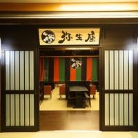 【18:30〜20:00日帰り利用】ファミリー・カップルにおすすめ☆完全個室貸切露天風呂