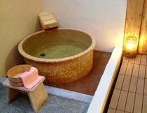 露天風呂付き特別客室つぼ湯