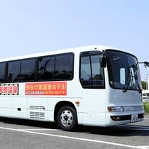 大型バス:グループでのご旅行・ご宴会など送迎も致しますので、お気軽にお問い合わせください。