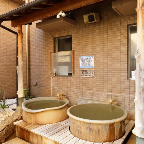 つぼ湯:温かみのあるつぼ湯で心も身体もぽかぽかに。