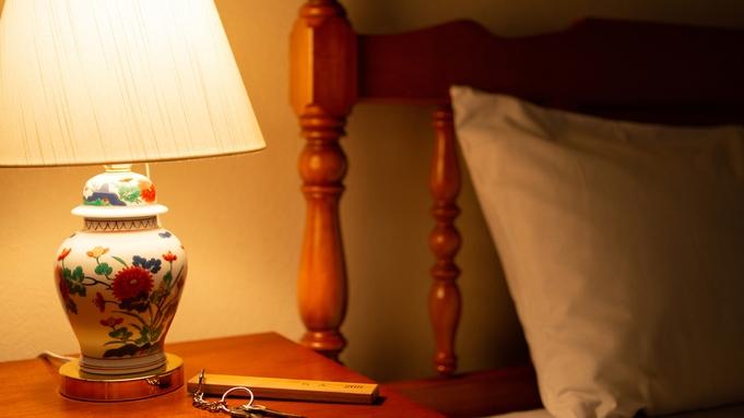 【一人旅】≪1室限定≫〜国の文化財に泊まる〜大正レトロな洋室をひとり占め!部屋食×ひかえめ(2食付)