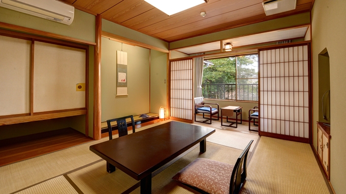 <神奈川県民限定>神奈川勤務の方も対象!寺社にも海辺にも近い、寛ぎの宿へ■夕食付【お部屋食】