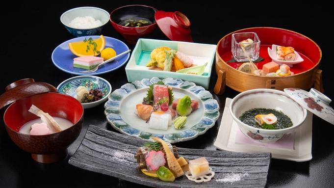 <お食事ひかえめ>リーズナブル&気軽に味わう古都鎌倉●日々異なる季節の懐石料理【お部屋食】