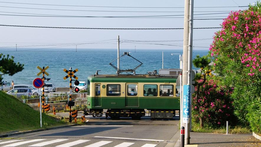 *【江ノ電】夏/七里ガ浜~稲村ケ崎(車で6分・電車で15分)※写真提供:鎌倉市観光協会