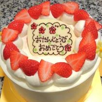 *【ショートケーキ】砂糖は沖縄産黒糖を使用。材料にこだわった美味しいケーキです。