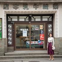 *【長谷・由比ガ浜さんぽ】のんびりおさんぽしながら、素敵なお店を見つけてください。