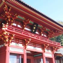 *【鶴岡八幡宮】山門(車で15分・徒歩40分)