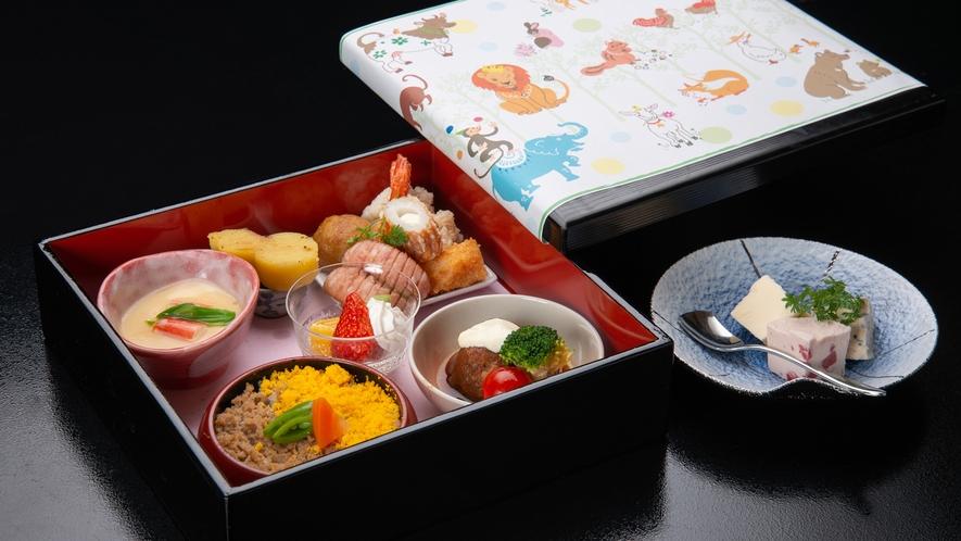 *【ご夕食(一例)】お子様ランチ