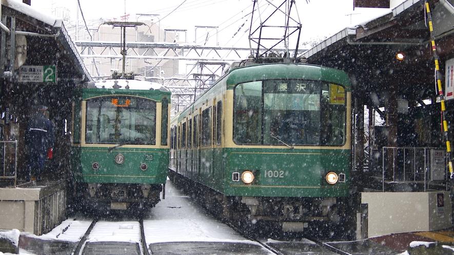 *【江ノ電】冬/ごくまれに見ることができる、鎌倉の雪景色。