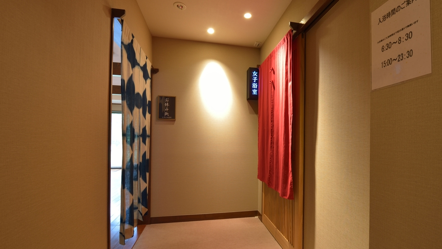 *【大浴場(女湯)】入り口