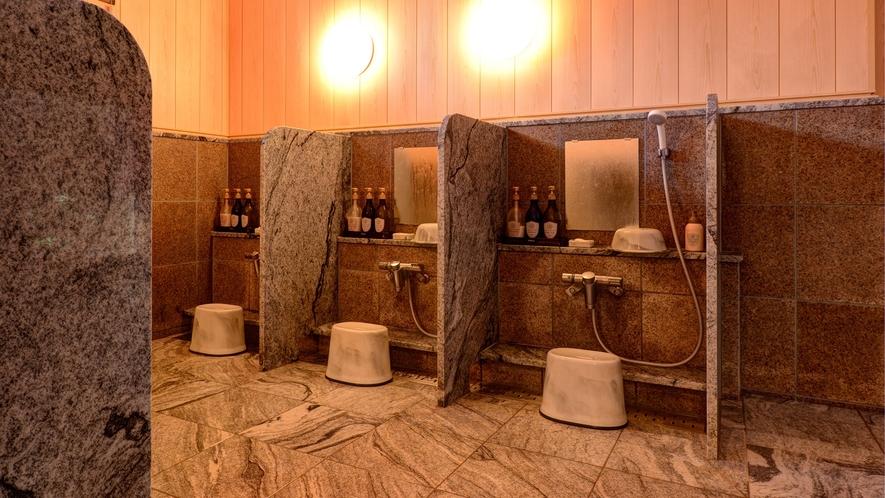*【大浴場(女湯)】洗い場