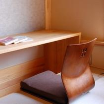 【和モダン和洋室】 読書スペースも設けました