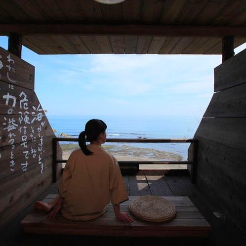 瞑想室―海と対峙し、己と対峙する