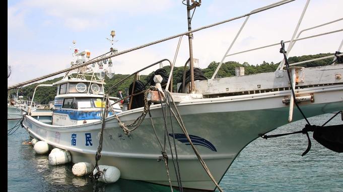 瀬渡し・船釣り・貸し船 割引 釣り人大々歓迎!釣り天国にいらっしゃい♪【一泊二食スタンダードプラン】