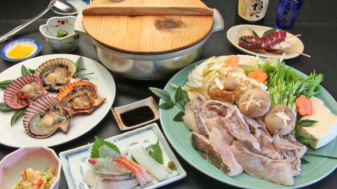 【対馬の漁師鍋!】対馬のふるさとの味 『いりやき』を堪能◆ 魚のダシが香るスープが絶品!【1泊2食】
