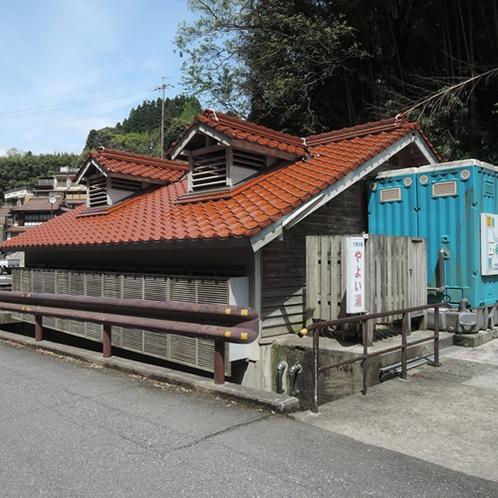 【周辺】有福温泉「やよい湯」。他の共同湯に比べちょっとぬるめの、素朴で隠れ家的な温泉です。