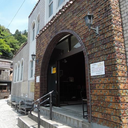 【周辺】有福温泉「御前湯」。大正浪漫を感じるモダンな外観で人気の温泉。