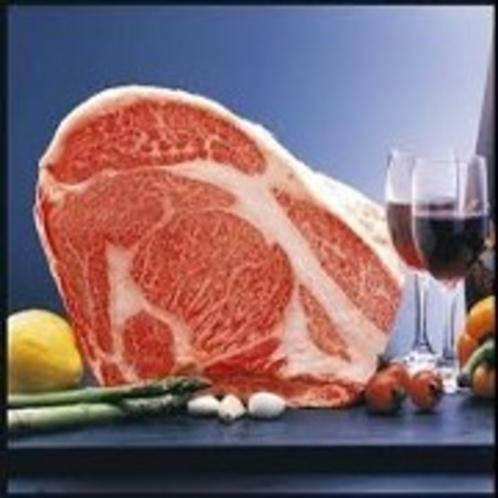 食材のこだわり/国産牛ヒレ肉