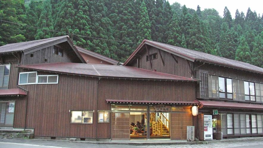 *永井旅館(外観)