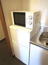 レジデンスルーム電子レンジ、冷蔵庫