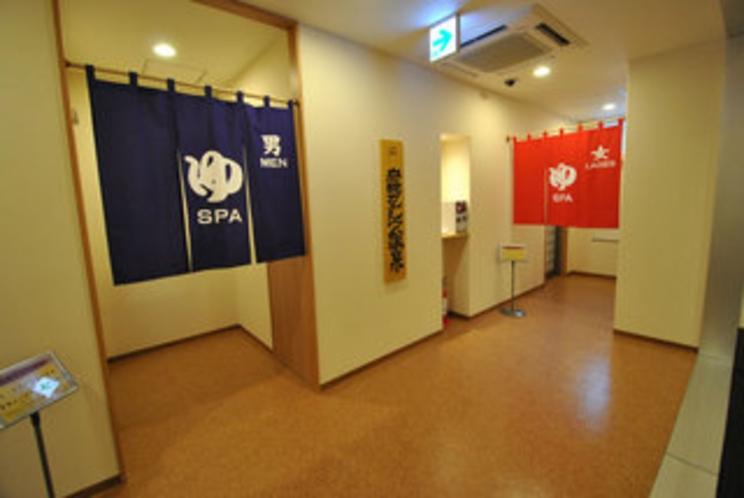 2F大浴場 ご利用時間 16:00〜25:00 5:00〜9:00