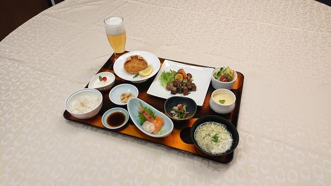 ビジネスマン応援 【1泊2食】ゆったりプラン ♪生ビールorドリンク1杯サービス!