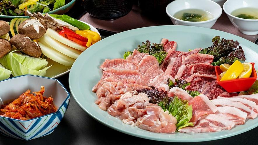 【夕食】季節・期間限定 焼肉プラン