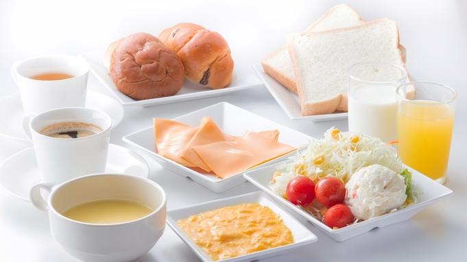 ☆【うれしい♪軽朝食付】日光季の遊スタンダードルームプラン☆