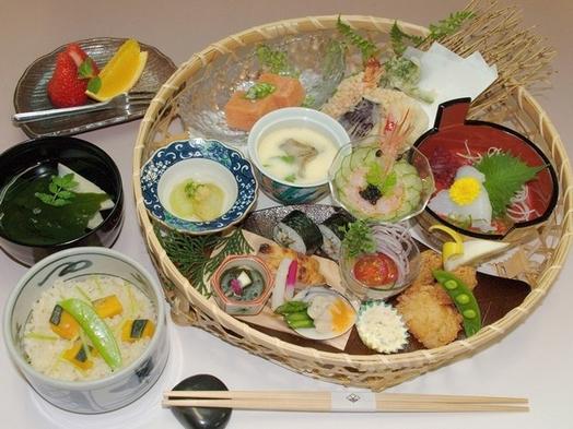 【ファミリー】【家族同室】宿泊プラン 夕食(舞鶴かご膳)朝食の2食付