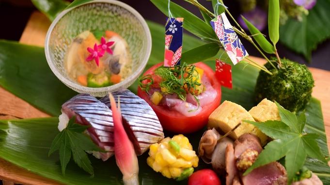 【秋冬旅セール】個室食で気兼ねなく〜たなかや定番・黒部の新鮮魚介「旬菜会席」